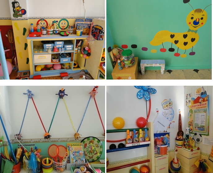 Уголок физкультуры и здоровья в детском саду   561x689